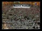 émotion macha allah Shuraim sourate al ghafer 1419