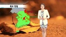 날씨정보 05월 26일 05시 발표