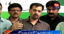 Karachi: PSP leaders media briefing
