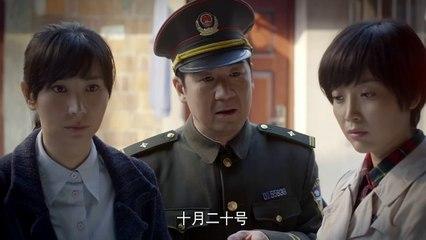 愛的追蹤 第5集 Atonement Door Ep5