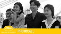 BU SAN HAENG - Photocall - VF - Cannes 2016