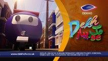 DEKHO TELEVISION | Dekh Magar Pyaar Say | EP006 | PART002