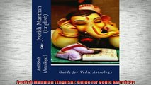 FREE DOWNLOAD  Jyotish Manthan English Guide for Vedic Astrology  DOWNLOAD ONLINE