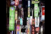 『北酒場』 (cover)  レコード大賞編 / 第24回 82年