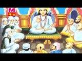 Ek Sabad Guru Kabir Ke Shabad Vol 4   Maina Cassettes