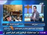 عيد سامح : السعودية تدعم الاخوان عن طريق حزب الاصلاح