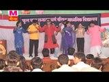 Desi Chhora Collage Mein 001 Desi Chhora Collage Mein Ram Maiher Singh Randey, Rajesh Thukral  Harya