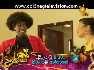 Class Sinhala Class 15/05/2016