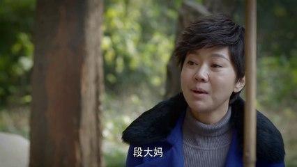 愛的追蹤 第7集 Atonement Door Ep7