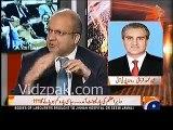 Nawaz Sharif aur Imran Khan ki off shore company mai din aur raat ka farak hai :- Shah Mehmood Qureshi