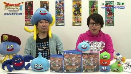 Multiplayer Boss Gameplay de Dragon Quest Heroes 2