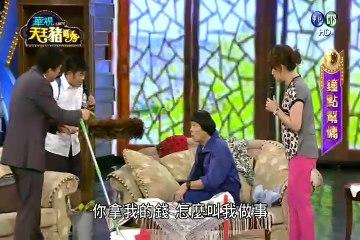 天王豬哥秀 20160515 Part 1