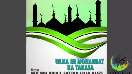 Molana Abdul Sattar - Ulma Se Mohabbat Ka Takaza