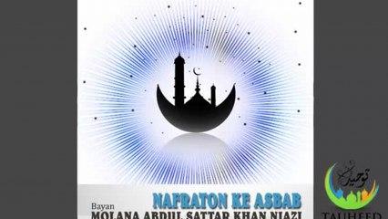 Molana Abdul Sattar - Nafraton Ke Asbab
