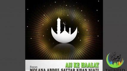 Molana Abdul Sattar - Ajj Ke Haalat