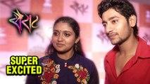 SAIRAT Exclusive: Rinku & Akash At Success Party   Marathi Movie 2016   Ajay Atul