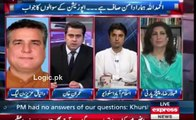 Anchor Imran Khan Ne Daniyal Aziz Ki Band Baja Di Ap Phone Band Karna Chate To K