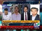 PML-N Ke Shakeel Awan Ne Nawaz Sharif Ko Hazrat Umar (R.A) Se Mila Diya Fawad Chaudhary Ne Sir Pakar Liya