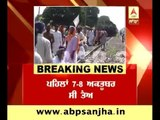 Breaking: Rail Roku Andolan to be Continued for another two days