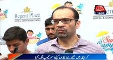 Summer Camp Begins For Children In Karachi