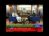 Ep. 28 Part 1 Noreen Sheikh Waqt News TV Lahore Pakistan Islam Islamic Muslim Allah Quran Muhammad