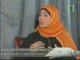 Lesson d'islam, 2- laisser la chaise vide