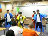 Japanese Exchange Students Performing Traditional Japanese Dance