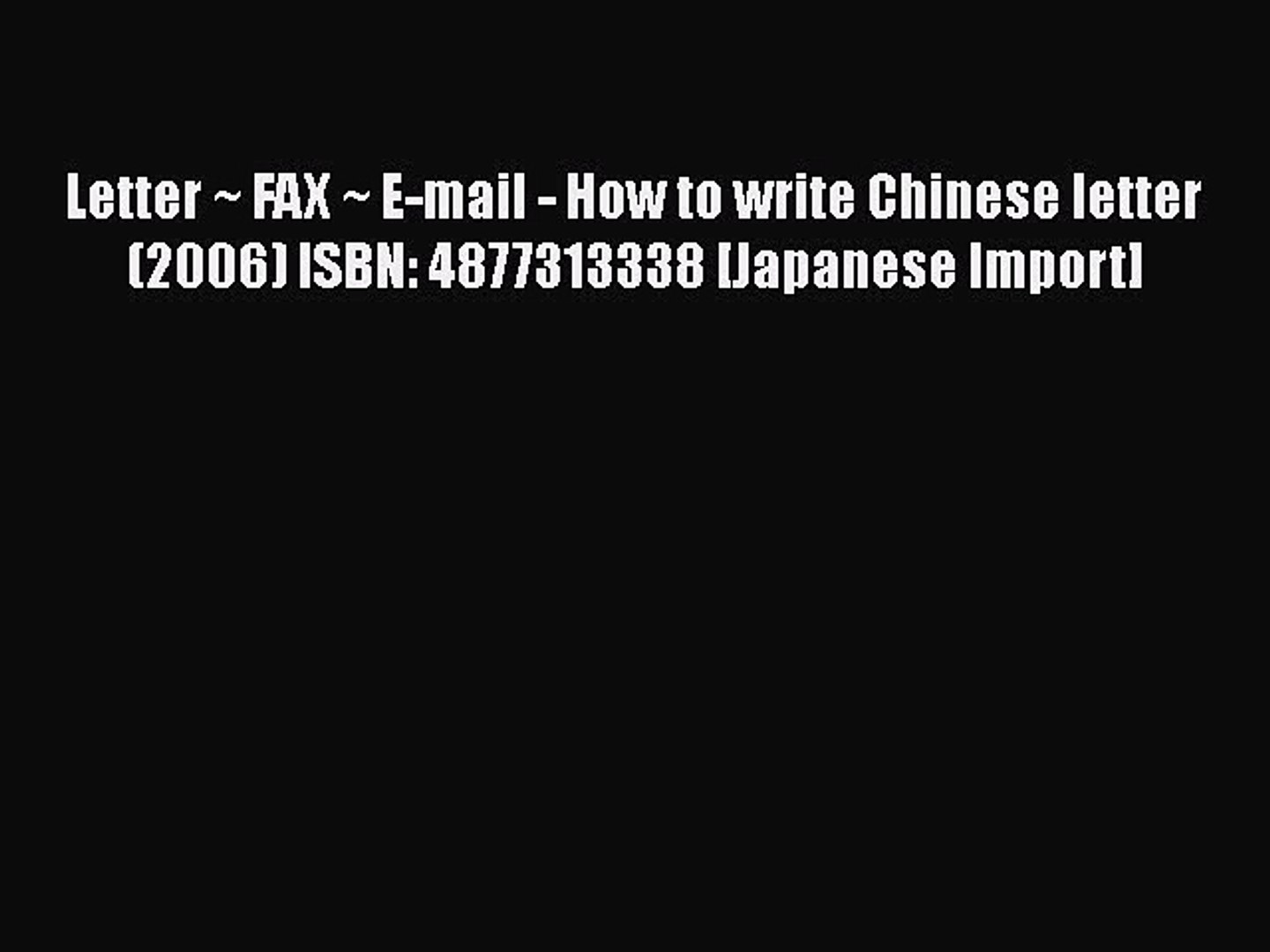 [PDF] Letter ~ FAX ~ E-mail - How to write Chinese letter (2006) ISBN: 4877313338 [Japanese