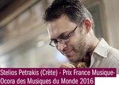 Remise du prix France Musique  - Ocora 2016