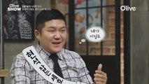 최현석 셰프 잡는 조세호?!