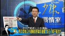 20160517 少康戰情室 04