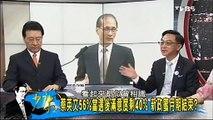 20160517 少康戰情室 02 ///HD