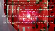 Libyan Uprising (February 17 2011) احتج!!!