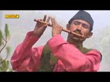Garhwal Folk   Rangeeli Ritu   Nainnath Rawal, Meena Rana   Garhwali Songs