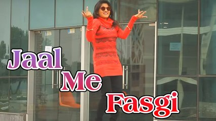 Jaal Me Fasgi #Super Hit Haryanvi Remix Song #Jaji King #Ruchika Jangid #Ndj Music