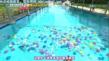 奔跑男女Running Man 20120826 Ep108 孔曉振李準| 韓國綜藝線上看