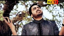Nai Kithay Tur Gai Maaye (Maa De Shan) HD Video - Shakeel Ashraf - New Naat Album [2016] Naat Online - Best Video Kalam 2016