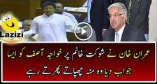 See Imran Khan's Mouth Breaking Reply To Khawaja Asif On Shaukat Khanum