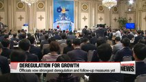 Gov't convenes fifth deregulation meeting at Cheong Wa Dae