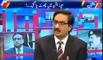 Javaid Ch badly trapped Danial Aziz on Nawaz Shareef's money laundering - Watch his reply