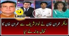 See Anchor Imran khan Badly Insults Daniyal Aziz In Live Show