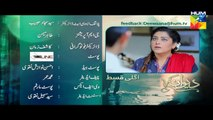 Deewana Eds 4 Promo Hum TV Drama 18 May 2016
