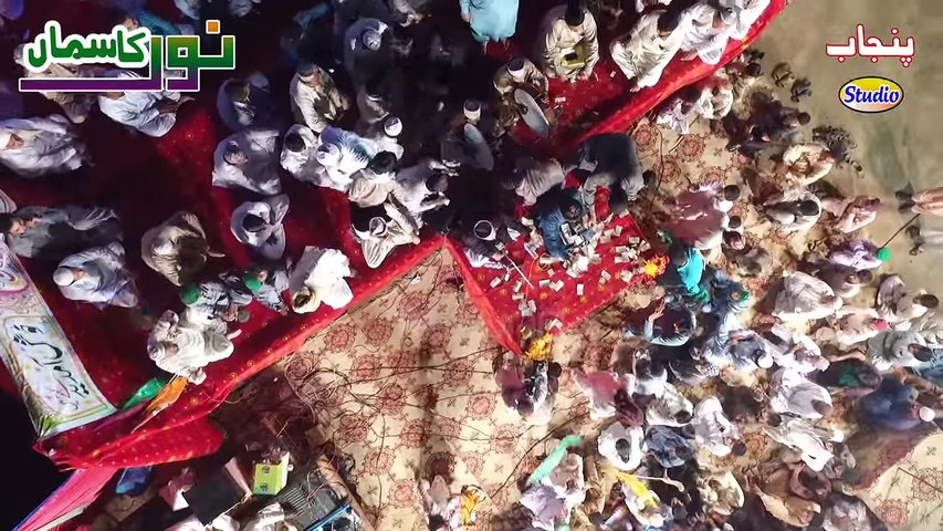 Ya Mustafa Khair Ul Wara Tere Jia Koi Nahin By Muhammad Rehan Rofi Faisalabad Mahfil Naat Noor Ka Sama Jiwan Gondal 2016 Sipra Brothers Drone Shoot