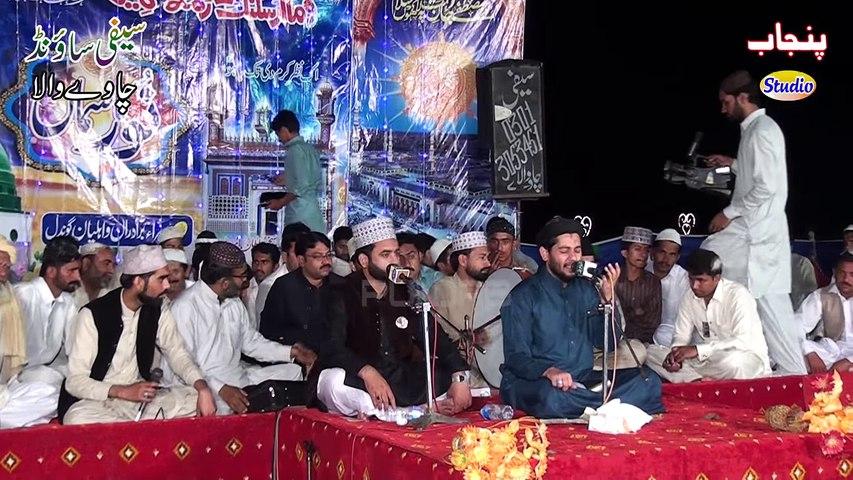 Aj Naina Laiaan Kion Jhariyan By Muhammad Rehan Rofi Faisalabad Mahfil Naat Noor Ka Sama Jiwan Gondal 2016 Sipra Brothers Drone Shoot