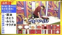 Ninomiya Kazunari - When You Ask Nino To Cook (ENG SUB)