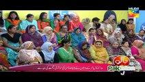 Jago Pakistan Jago HUM TV Morning Show 19 May 2016 part 2/2
