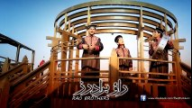 Ya Allah Ya Mola, Rao Brotheran New Naat Album 2016, Aye Mery Sarkar  By  Rao Brotheran New Naat Album 2016, New ramzan Album 2016, New Punjabi Naat 2016