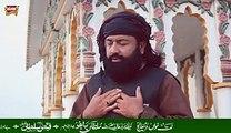Nabi Nabi Kehna - Hakeem Faiz Sultan Qadri - New Naat Album [2016]