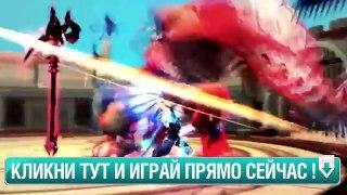 Руби монстров в капусту в новой онлайн-игре (Трейлер)