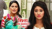 Akshara Shouts At Naira | 'Yeh Rishta Kya Kehlata Hai' On Location | Star Plus